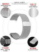 適用于華為watch1手錶錶帶huawei手錶1代替換錶帶通用華為S1智能