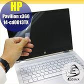 【Ezstick】HP X360 14-cd0015TX 14-cd0065TX 筆電LCD液晶螢幕貼 (鏡面或霧面)
