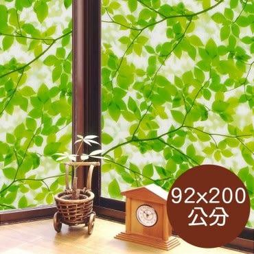日本製造MEIWA抗UV靜電窗貼(綠葉盈窗)-92x200公分