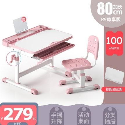兒童學習桌家用書桌小學生書桌寫字桌椅套裝家用課桌椅組合可升降 夢幻小鎮「快速出貨」
