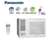 ※國際Panasonic※變頻冷暖左吹窗型冷氣*適用7-9坪 CW-N60LHA2(含基本安裝+舊機回收)