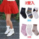 防滑襪3入組 純棉 簡約 圖騰 透氣 地板襪 襪子 男寶寶 女寶寶 Augelute 45024