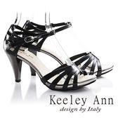★零碼出清★Keeley Ann簡潔氣質真皮高跟涼鞋(深藍色)