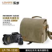 LOVEPS戶外帆布單肩攝影內膽包微單背包 索尼佳能5D6D單反相機包 MKS小宅女