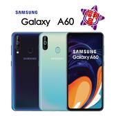【福利品】外觀近全新 SAMSUNG Galaxy A60 A606 6GB/128GB 6.3吋 原廠保固