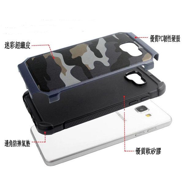 【CHENY】iphone7  4.7吋 迷彩保護殼 防摔殼 防撞殼 空壓殼氣墊殼二合一保護殼皮質保護殼軟膠保護殼