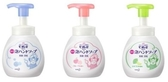 日本【花王】Biore-u 泡沫洗手乳250ml