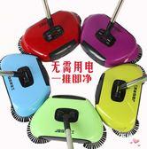家寶士手推式掃地機無線手推式不用電掃地機掃把簸箕套 全館免運