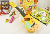 兒童音樂玩具 兒童吉他玩具 可彈奏樂器 6弦原裝趣味玩具 兒童節禮品 全館免運