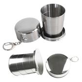 PUSH! 旅遊用品 可折疊攜帶(大杯)不鏽鋼杯C07