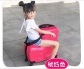 行李箱   兒童行李箱可坐可騎拉桿箱寶寶皮箱萬向輪女卡通小孩騎行旅行箱男  瑪麗蘇