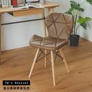 椅子 北歐 楓木椅 電腦椅 餐椅 椅【F0074】北歐復古皮革椅(三色) 完美主義ac