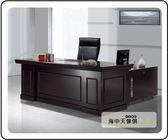 {{ 海中天休閒傢俱廣場 }} F-35 摩登時尚 商業OA 辦公桌系列 610-4 紐約5.8尺主管桌(不含活動櫃.側櫃)