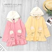 嫩粉色 甜美兔耳睡眠眼拼接荷葉邊連帽外套 長袖 薄款 拉鍊 女上衣 女童裝 秋冬長袖