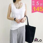 背心-Tirlo-正韓製冰絲竹節棉長版捲邊背心-12色(現貨快速出貨)