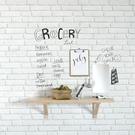 文化石 白板壁紙 塗鴉貼 黑板貼 法國 ...