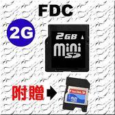 《 3C批發王 》 日本製 FDC miniSD 2G mini SD 2GB 附SD轉卡 終身保固 6280 N73 Asus V70 V80可用