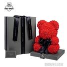 永生花玫瑰小熊 情人節禮物生日周年送女友愛人小熊禮盒玫瑰花熊