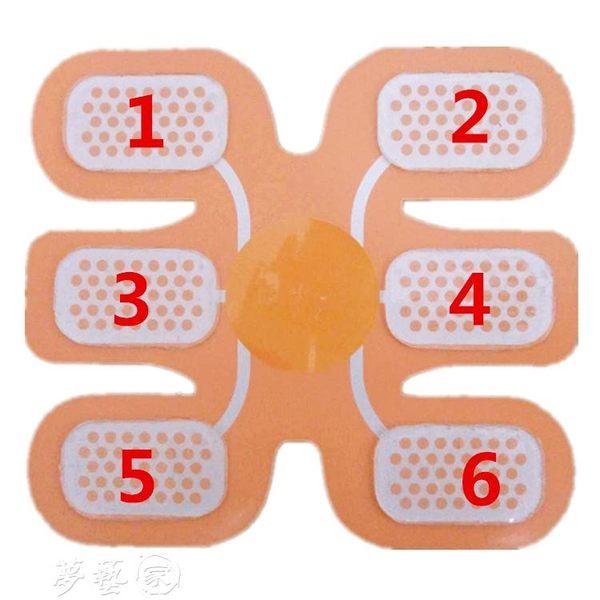 健身貼 智能健身儀水凝膠貼腹肌貼片六塊腹肌啫喱貼6片 夢藝家