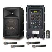 TEV DVD/CD/USB/SD四頻無線擴音機 TA680D-4