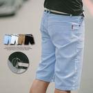 ‧【柒零年代】 ‧短褲、休閒、皮帶 ‧1822白、1574黑、1577水藍、1575卡其【共四色】