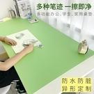 學生寫字桌墊辦公桌墊電腦桌墊滑鼠墊超大防水兒童學生學習書桌墊 快速出貨