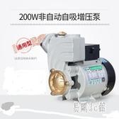 220V家用全自動靜音增壓泵自來水管道泵農用加壓抽水機吸水泵 CJ1162『易購3c館』