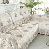 沙發墊布藝簡約防滑沙發套