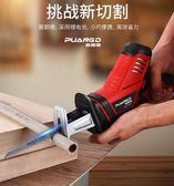 電鋸充電式鋰電往復鋸馬刀鋸家用小型迷你電鋸戶外手提電鋸