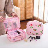 可愛旅行化妝品包小號便攜迷你韓國簡約少女心口紅護膚品收納包袋 sxx771 【大尺碼女王】