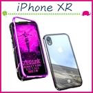 Apple iPhoneXR 6.1吋 新款萬磁王背蓋 磁吸手機套 刀鋒造型保護殼 全包邊手機殼 金屬邊框保護套 撞色