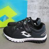 【iSport愛運動】LOTTO 加速力 SPEEDR 跑鞋 全新正品 LT8AKR8010 童鞋 黑