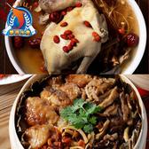 東港華得.福壽雙全年菜組(人蔘雞+雙囍油飯)..愛食網