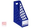 [ABEL] A4一體成型雜誌盒(藍)
