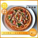 INPHIC-披薩模型 牛柳披薩 鐵板牛柳披薩 鬆厚披薩 -IMFF008104B