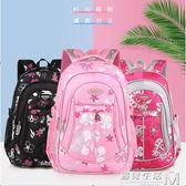 兒童書包小學生女孩1-3-4-6年級女童新款韓版可愛輕便雙肩包 遇見生活