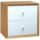 【藝匠】魔術方塊原木色小雙抽櫃收納櫃 家...