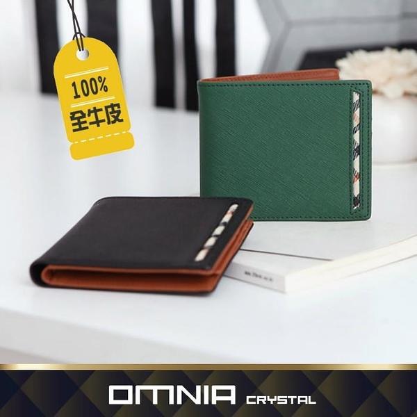 【南紡購物中心】韓國OMNIA steal真皮男士短夾 NO.1161C