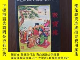 二手書博民逛書店TONG罕見SING THE BOOK OF WISDOM BASED ON THE ANCIENT CHINES