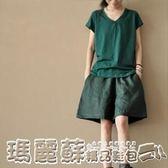 褲裙 文藝范復古女裝 夏款V領t恤寬鬆休閒直筒短袖女 夏 瑪麗蘇