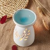 送蠟燭托陶瓷大容量熏香燈精油爐香薰燈精油燈香薰爐