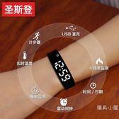 電子表男女孩學生韓版簡約潮流機械休閒大氣兒童智慧手環運動手錶