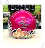 Hello Kitty安全帽,兒童安全帽,K856,K857,KT020/桃紅