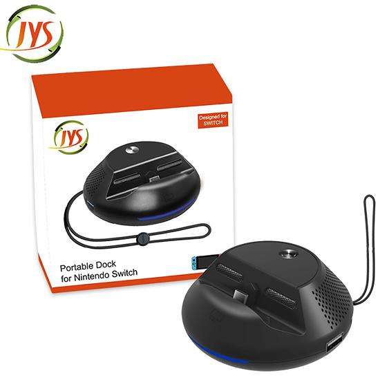 [哈GAME族]免運費 可刷卡●輕巧方便攜帶●JYS Switch NS JYS-NS156 圓形便攜式底座 HDMI轉換底座