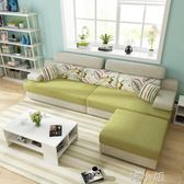 布藝沙發組合簡約現代北歐客廳沙發小戶型可拆洗四人轉角整裝 igo