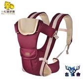 寶寶腰凳多功能嬰兒背帶前抱式初生橫抱背袋外出