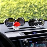 創意汽車眼鏡架車載車用眼鏡夾子座太陽墨鏡架汽車裝飾用品快速出貨下殺89折