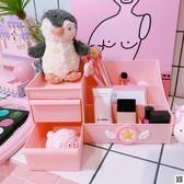韓國可愛卡通粉色大容量抽屜式化妝品收納盒多功能桌面收納抽屜  聖誕慶免運