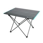 新款鋁板摺疊桌 戶外露營桌 中號 露營烤肉釣魚