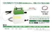 [家事達] 日本TOYOTOMI 電池電動噴霧機10L 特價